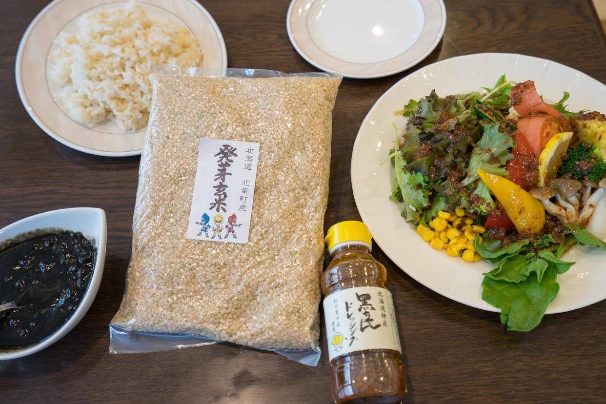 発芽玄米と黒ちゃんドレッシング