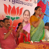 Udupi Rural Office Inauguration 19-03-2014