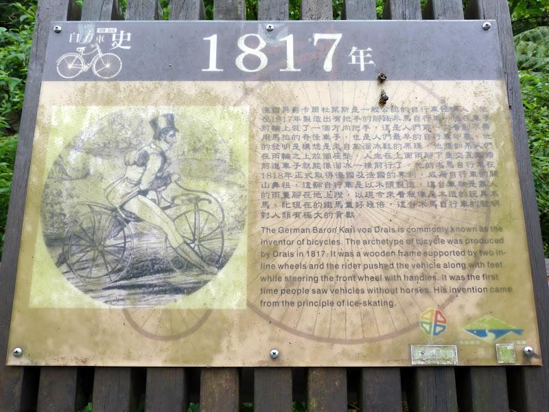 TAIWAN Taoyan county, Jiashi, Daxi, puis retour Taipei - P1260412.JPG