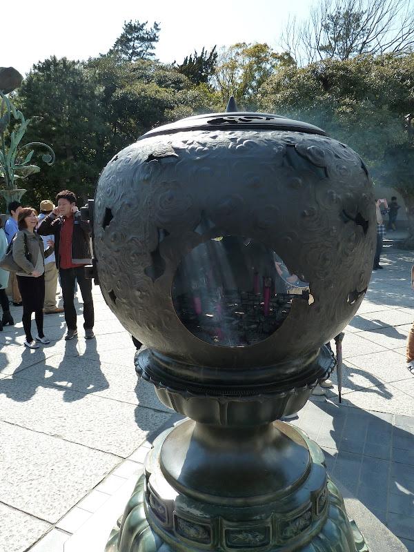 2014 Japan - Dag 7 - mike-P1050678-0213.JPG