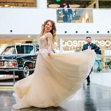 Wedding photographer Aleksandra Shtefan (AlexandraShtefan). Photo of 04.05.2018