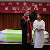 2015-07-12紐約豐收靈糧堂第四十九屆洗禮 - IMG_1849.JPG