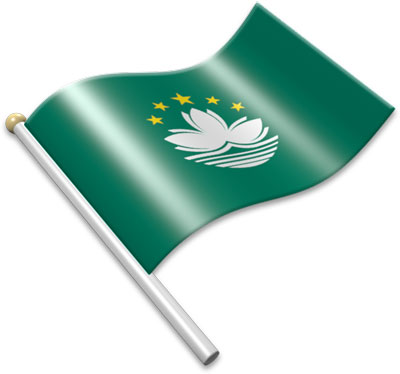 The Macanese flag on a flagpole clipart image