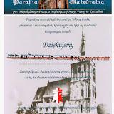 podziekowania_katedra_2013.jpg