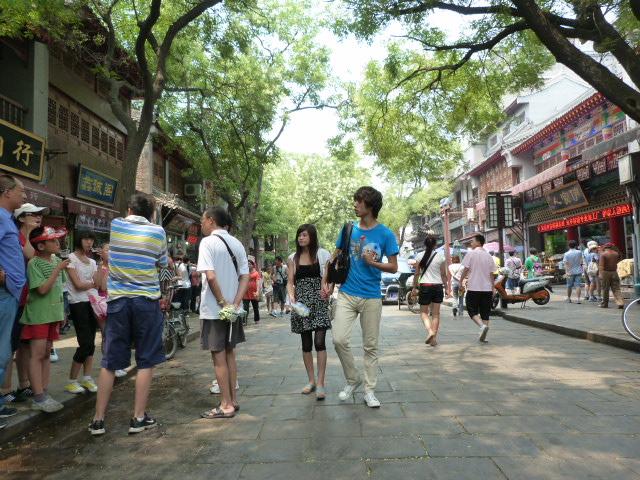 CHINE XI AN - P1070247.JPG