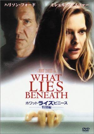 HE1BB93n-Ma-BC3A1o-OC3A1n-BC3AD-ME1BAADt-C490C3A1ng-SE1BBA3-What-Lies-Beneath-2000