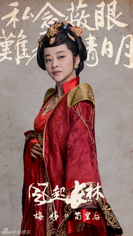 Nirvana in Fire 2 China Drama