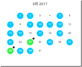 2017-09-10_0940