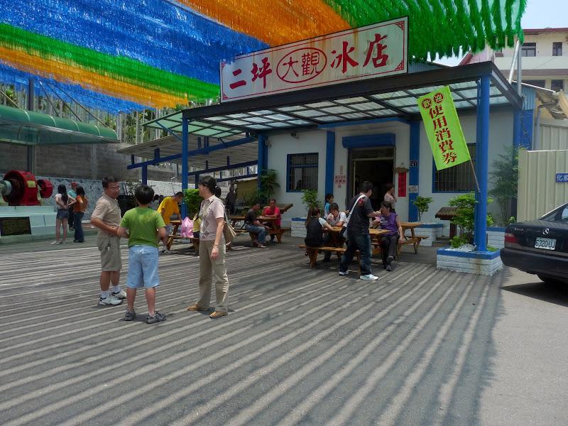 TAIWAN.Dans la région de Nantou, au centre de Taiwan - P1100361.JPG