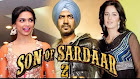 upcoming movies in 2017, upcoming movies in 2018,Katrina Kaif, Ajay Devgn, Deepika Padukone First Look in Upcoming bollywood Movie Son Of Sardaar 2 poster