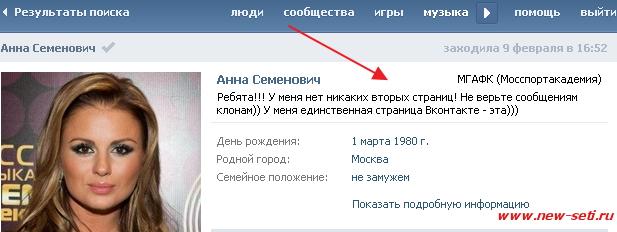 Статусы ВКонтакте
