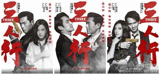 TAM NHÂN HÀNH-Chuyên đề đặc biệt- 3-6-9: Đội ngũ đặc biệt của phim điện ảnh Tam Nhân Hành (VIETSUB)
