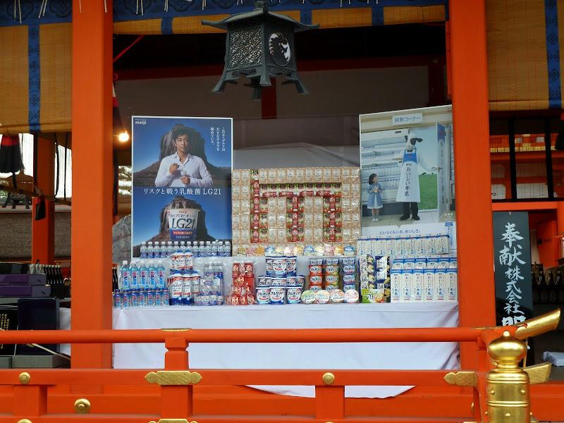 2014 Japan - Dag 8 - mike-P1050783-0319.JPG