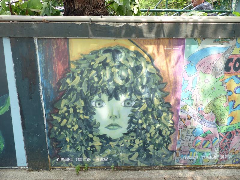 Taipei. Modélisme davions et Street art - P1250766.JPG