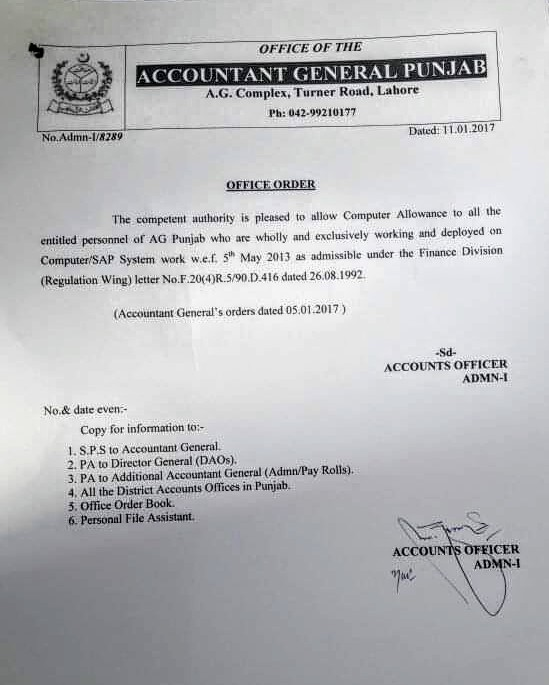 COMPUTER ALLOWANCE TO THE COMPUTER PERSONNEL  OF ACCOUNT GENERAL PUNJAB