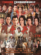 Heroes of Sui and Tang Dynasties  China Drama