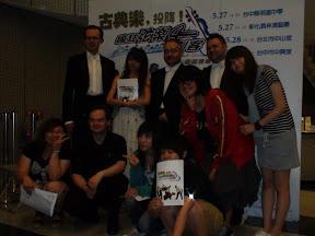 MozART group Taiwan tour 2010