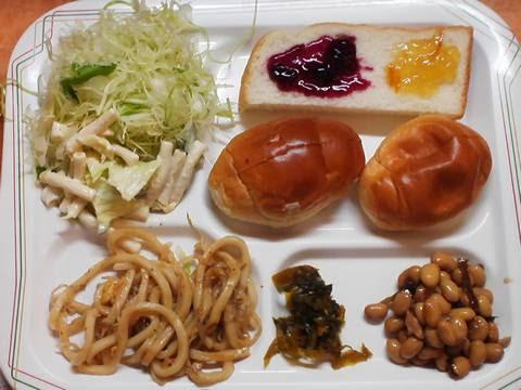 食べ放題の料理 ビィドリーム三ツ谷店