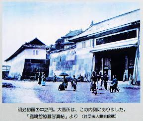 旧江戸城 二の丸内から南西に本丸中之門を見る
