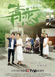 Green Love China Drama
