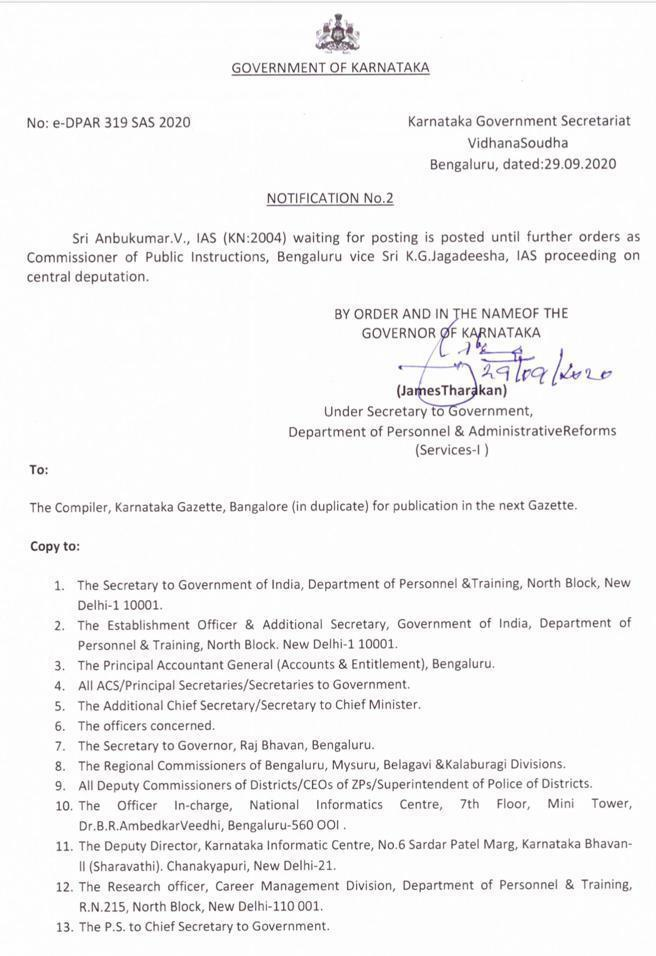 Department of Public Education appoints Shri Anbukumar V as Commissioner