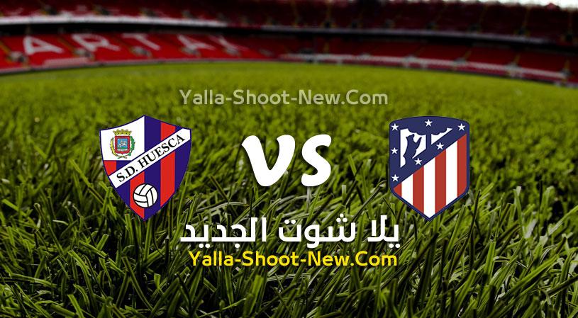 مباراة اتليتكو مدريد وهويسكا