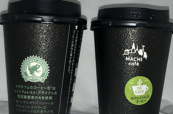 caffeineless