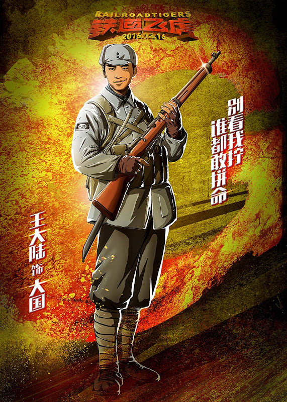 Railroad Tigers Hong Kong Movie