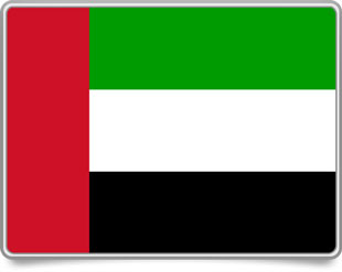 Emirati framed flag icons with box shadow