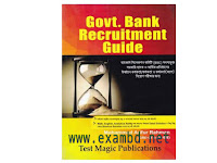 Govt. Bank Recruitment Guide - By Arifur Rahman - PDF ফাইল