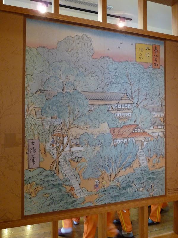 TAIWAN..Taipei,Xinbeitou Musée aborigène , Musée des sources chaudes et mémorial Sun Yat Sen 01/2009 - Xinbeitou%2B074.jpg