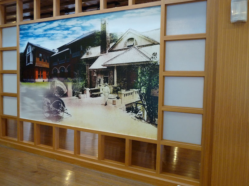 TAIWAN..Taipei,Xinbeitou Musée aborigène , Musée des sources chaudes et mémorial Sun Yat Sen 01/2009 - Xinbeitou%2B068.jpg