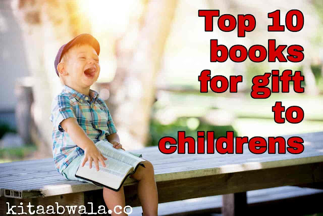 Top 10 Books to Gift | Books For Childrens