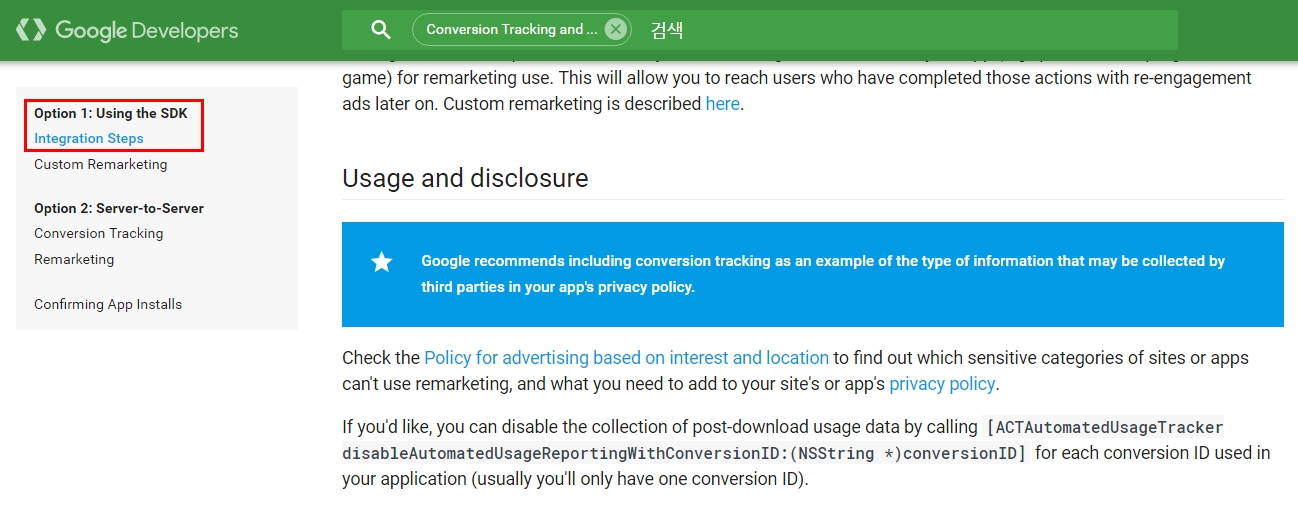 How To Implement Ios Conversion Tracking Sdk For Client Based App Google Groups