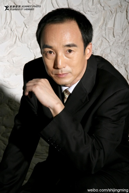 Shi Jingming China Actor