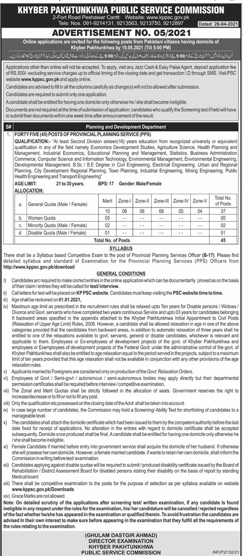 This page is about Khyber Pakhtunkhwa Public Service Commission (KPPSC) Jobs April 2021 (45 Posts) Latest Advertisment. Khyber Pakhtunkhwa Public Service Commission (KPPSC) invites applications for the posts announced on a contact / permanent basis from suitable candidates for the following positions such as Provincial Planning Service (PPS). These vacancies are published in Mashriq Newspaper, one of the best News paper of Pakistan. This advertisement has pulibhsed on 30 April 2021 and Last Date to apply is 19 May 2021.