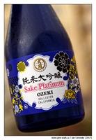 Ozeki-Sake-Platinum-Junmai-Daiginjo