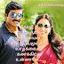 Tamil kavithai | Friendship love kavithai