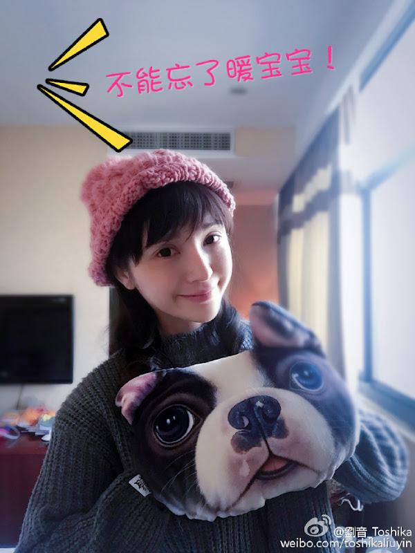 Liu Yin China Actor