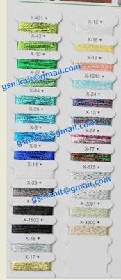 люрекс, метанит, metallic yarn, lurex, пряжа люрекс, пряжа с люрексом