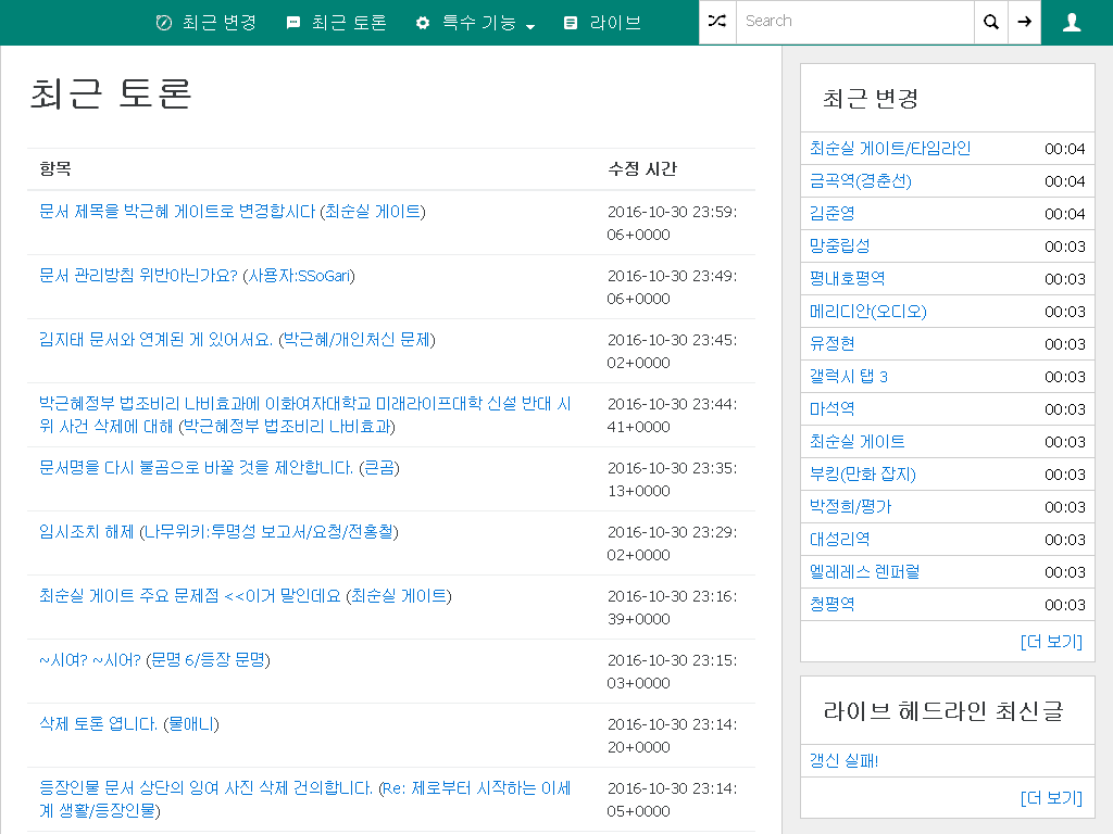 파일:external/e10abd5fe643297461bd4b077eb109c2bbc2c2fae6daf3c70250527058e05a51.png