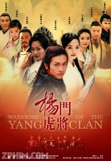 Dương Môn Hổ Tướng - Warriors of the Yang Clan (2004) Poster