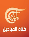 قناة الميادين بث مباشر