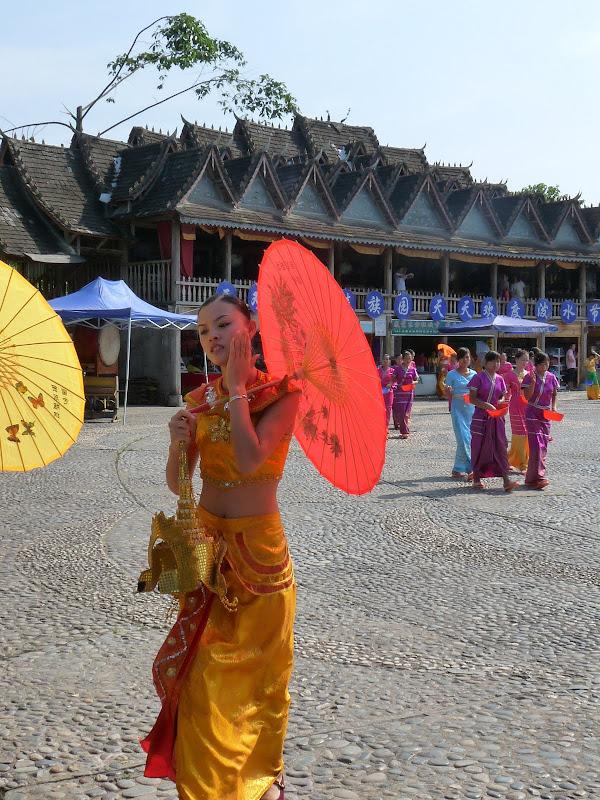 Chine . Yunnan..Galamba, Menglian Album A - Picture%2B168.jpg