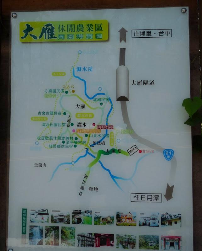TAIWAN. Sun moon lake,Puli (région de Nantou) et retour à Taipei via Ylan - P1100948.JPG