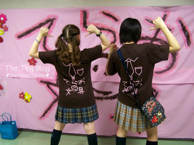 Exchange Student in Tokyo Kita-Shinagawa WEP WYS