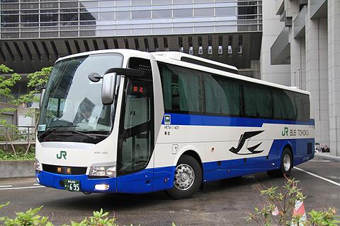 JRバス東北「ラ・フォーレ号」 H674-11405