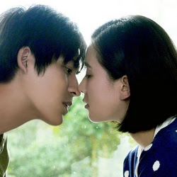 Хештег Тайвань на ChinTai AsiaMania Форум A-Moment-of-Love-2013-Chinese-Movie