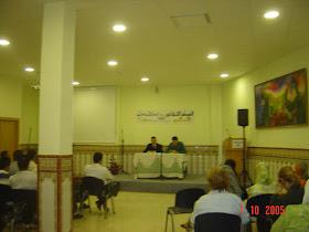 Conferencia Ahmed Tahiri. Octubre 2005