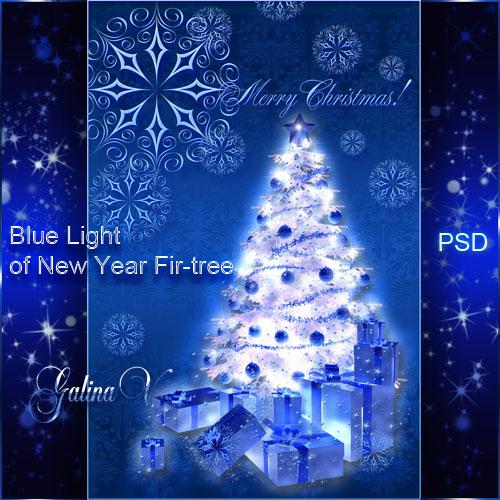 PSD-исходник - Голубой свет Новогодней ёлки